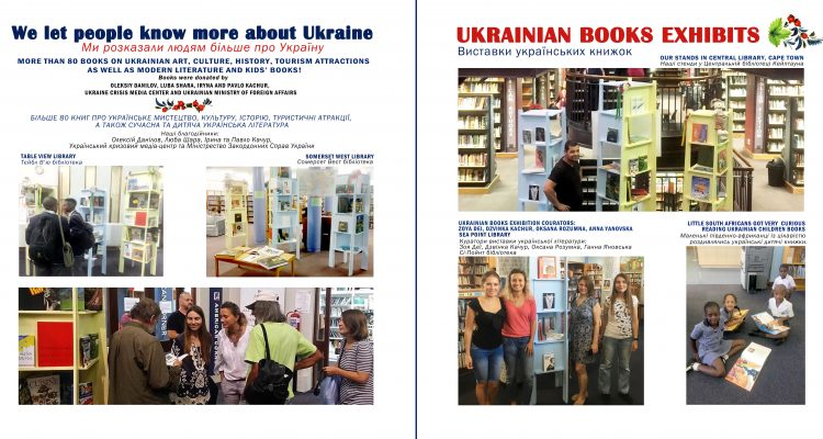 page 3 libraries