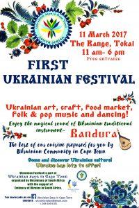 First Ukrainian Festival